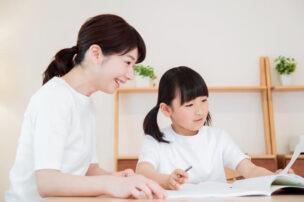 お家でのお子さんの勉強計画の立て方・習慣化の仕方