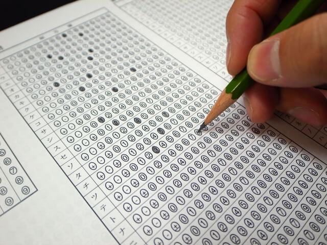 4月から受験勉強をスタートするための3つの前準備