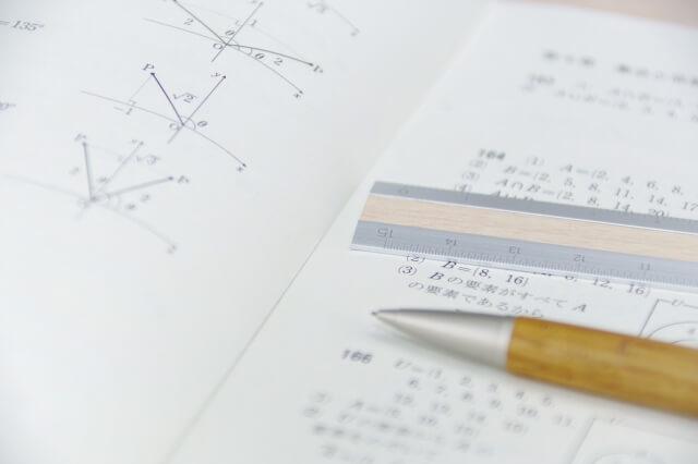 4月から始める合格までの勉強計画のポイント