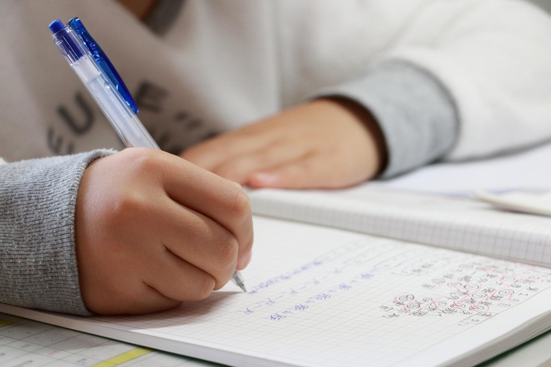 夏期講習選びはこれまでの取り組みや志望校から選ぶ
