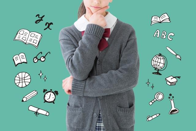 中学の志望校を決める前のポイント