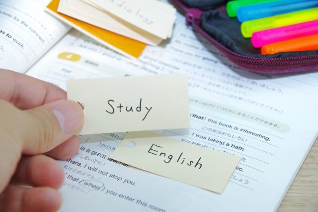 【英単語の覚え方:その3】覚えた英単語を試験本番まで持続させるには