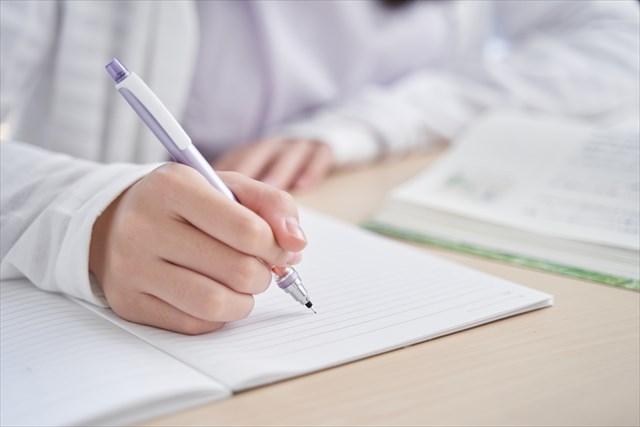 大学入試における小論文対策で押さえたいポイント